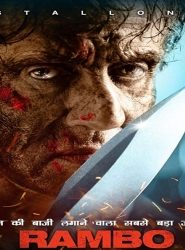 فلم Rambo: Last Blood 2019