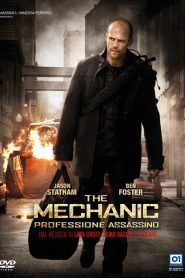 فيلم القاتل المأجور The Mechanic 2011