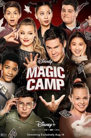 فيلم ماجيك كامب Magic Camp 2020