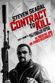 فيلم عقد للقتل Contract To Kill 2016