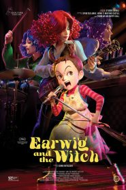 فيلم إيرويج والساحرة Earwig and the Witch 2020 / Âya to majo