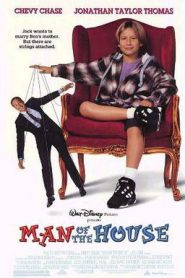 فيلم Man of the House 1995
