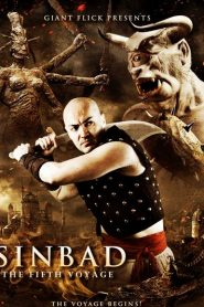 فلم سندباد Sinbad: The Fifth Voyage 2014